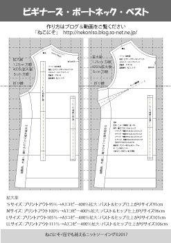A4-ビギナーズボートネック シェイプ&ダーツ 400倍コピー用.jpg